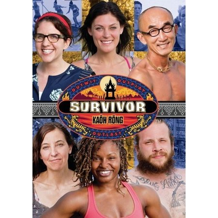Survivor: Kaoh Rong - Season 32 (DVD) (Best Survivor Seasons No Spoilers)