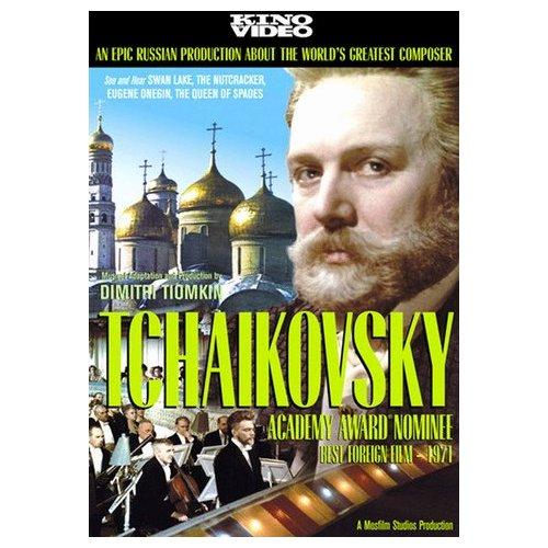 Tchaikovsky (1970)