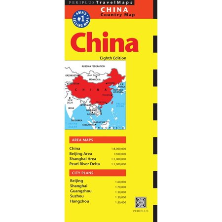 China Travel Map Eighth Edition (China Travel Map)