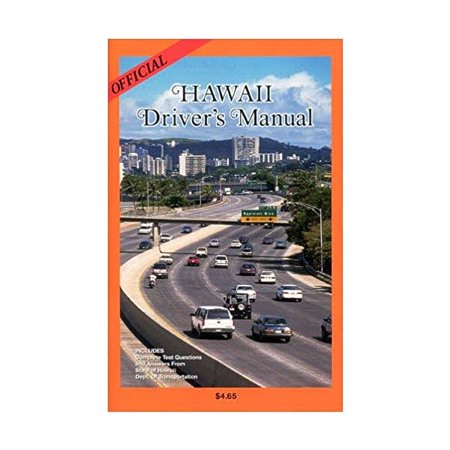 Hawaii Drivers Manual [Paperback] [Jun 01, 1996]