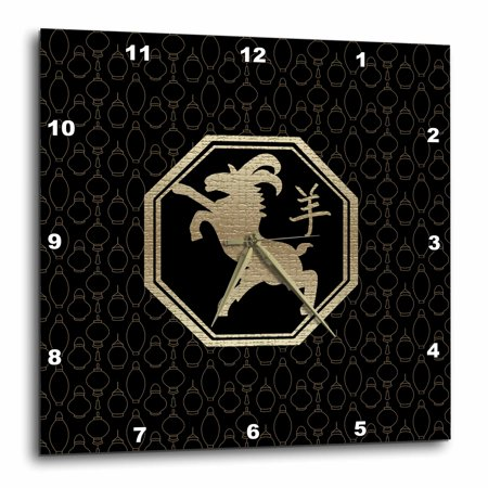 3Drose Chinese Zodiac Sign  Year Of The Goat  Gold On Black With Lanterns  Wall Clock  10 By 10 Inch