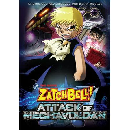 Zatch Bell Movie 2 Attack Of Mechavulcan (DVD)