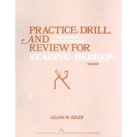 Practice Drill and Review for Reading Hebrew ()