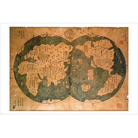 Zheng He Chinese Word Map 1418 Vintage Geographic Poster Collectors 24X36 ()