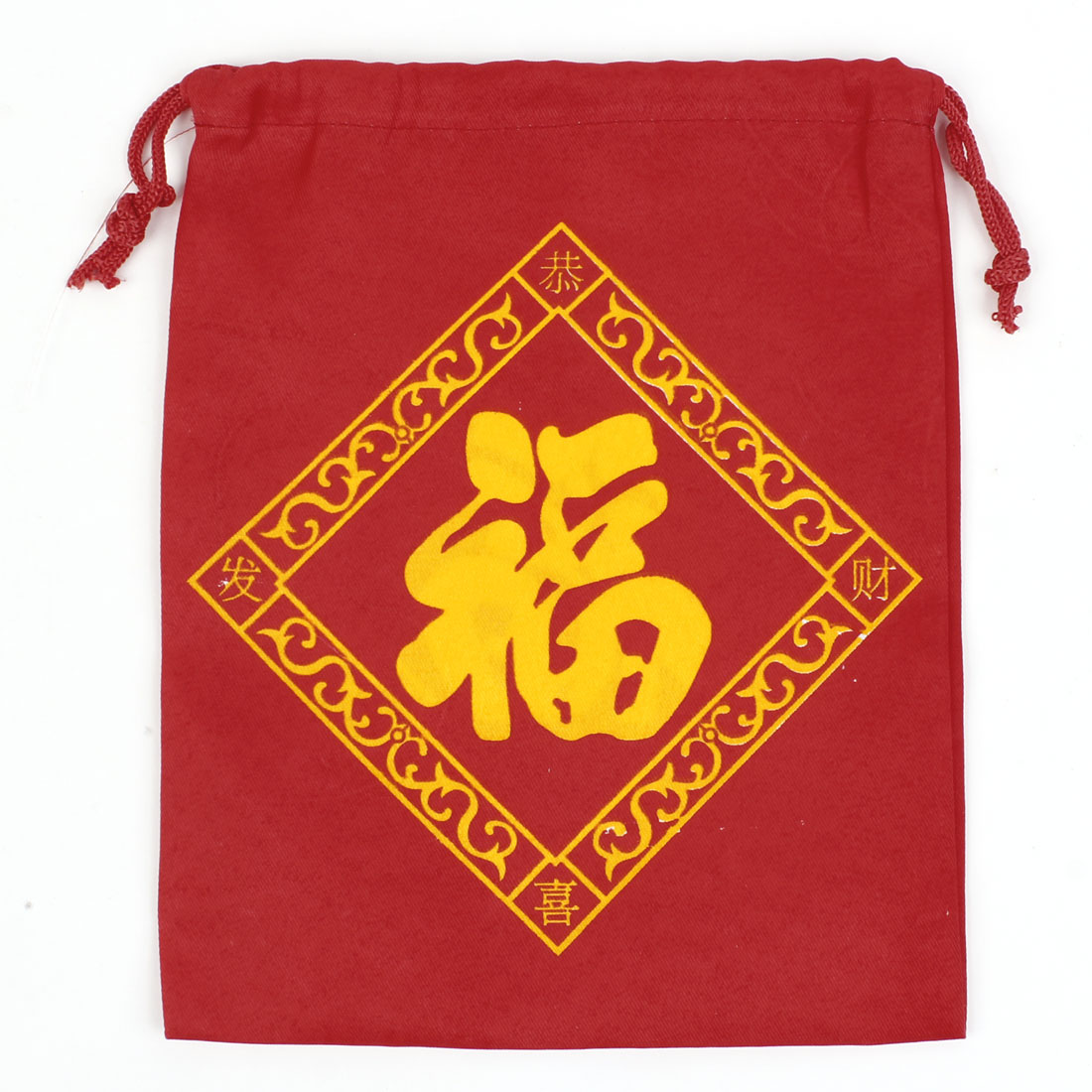 "Yellow Red Chinese Fu Pattern Drawstring Tablet PC Pouch Case Bag 10.8""x8.6"""