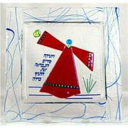 Judaica TB-SP-435 10. 5'' Miriam Matzah Tray by Tamara Baskin