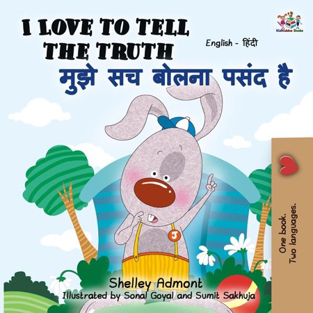 I Love to Tell the Truth (English Hindi Bilingual Book) -