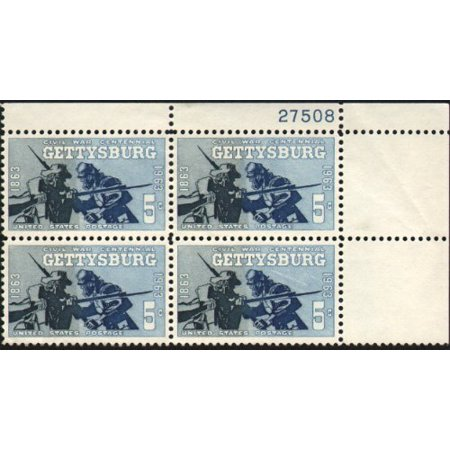 BATTLE OF GETTYSBURG / CIVIL WAR #1180 Plate Block of 4 x 5¢ US Postage Stamps, Collectible Postage Stamps By United States Postal Service USPS Ship from US
