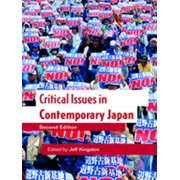 Critical Issues in Contemporary Japan - eBook