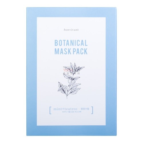 2 in 1 Fusion Facial Sheet Mask Pomegranate & Cranberry - 1 Count by The Creme Shop (pack of 6) La Roche Posay Cicaplast Baume B5 SPF50 - 40ml/1.35oz