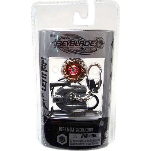 Beyblade Chrome Series 2 Dark Wolf Keychain