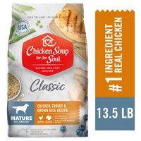 Chicken Soup Mature Dog - Chicken, Turkey & Brown Rice Recipe 28lb