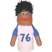 Get Ready 303A athletic boy puppet- African-American- 18 inch