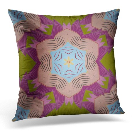 ARHOME Colored on Pink Purple and Green Colors for Creating Emblem Monogram Unusual Abstract Luxury Linear Pillow Case Pillow Cover 20x20 inch