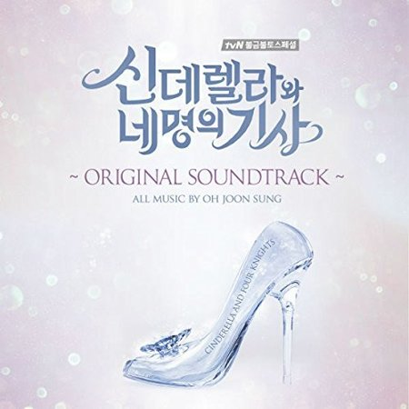 Cinderella & Four Knight: TVN Drama (CD) (Cinderella And Four Knights Ep 15 Eng Sub)