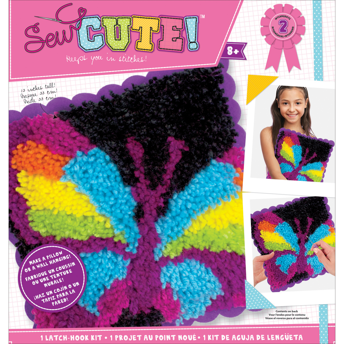 Sew Cute! Latch Hook Kit-Butterfly