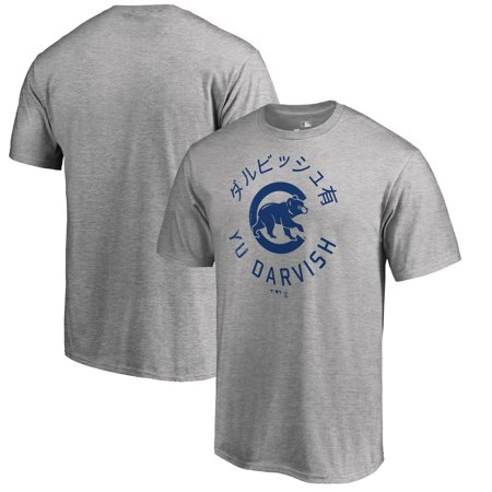 63a30a95f Fanatics Branded - Yu Darvish Chicago Cubs Fanatics Branded Hometown  Collection Darvish Circle T-Shirt - Heather Gray - Walmart.com