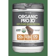 Designer Protein Organic Pro 30 100% Plant Based Protein Powder, Chocolate, 30g Protein, 1.3 Lb