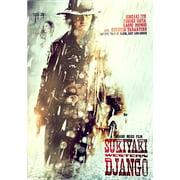 Sukiyaki Western Django (Steelbook Gunslinger Cover) (Widescreen)