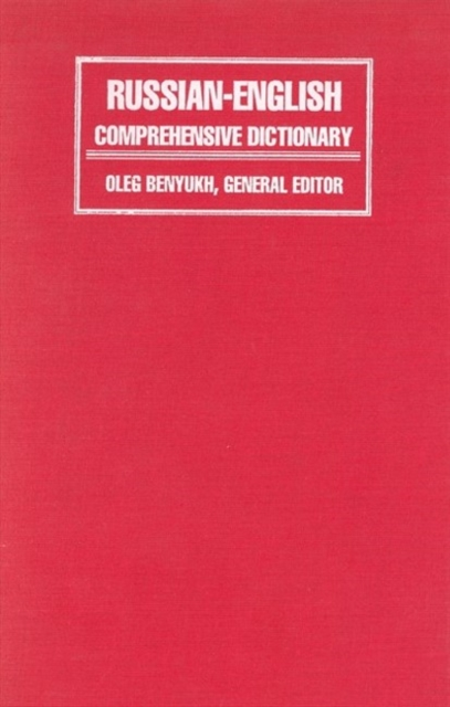 Russian-English Comprehensive Dictionary (Hardcover) by