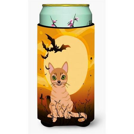 Halloween Australian Mist Cat Tall Boy Beverage Insulator Hugger](Halloween Etiquette Australia)