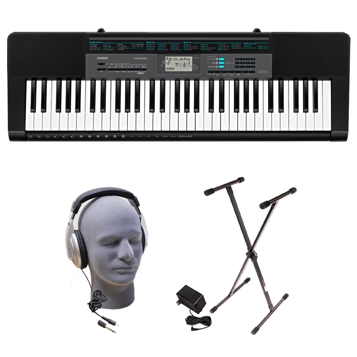 Casio CTK-2550 PPK 61-Key Premium Keyboard Pack with Stand, Headphones & Power Supply by Casio