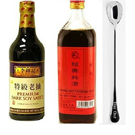 Lee Kum Kee Premium Dark Soy Sauce 16.9-Ounce + Shaohsing Rice Cooking Wine 750ml + One NineChef Spoon