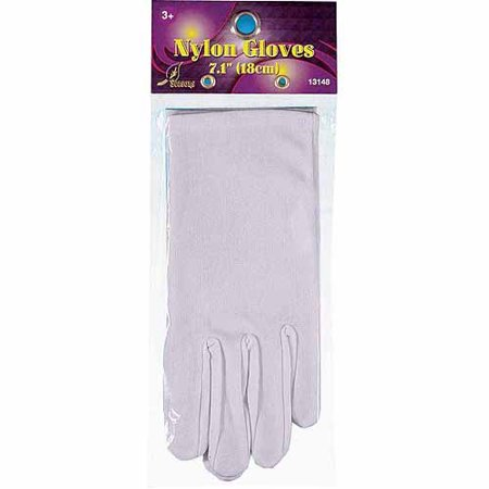 Theatrical Gloves Child Halloween Costume Accessory - White Swan Costume Kids