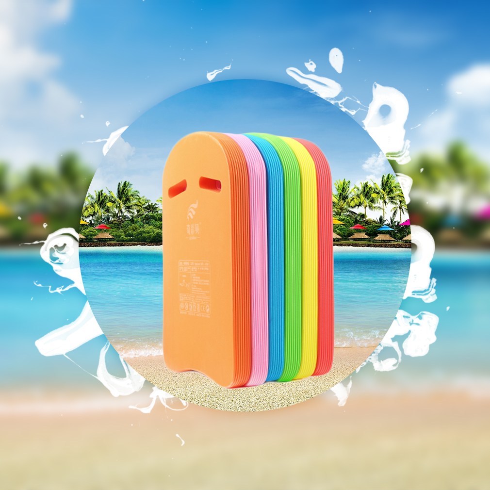 Multi-color Swimming Swim Kickboard Kids Adults Safe Pool Training Aid Float Board Foam by YKS