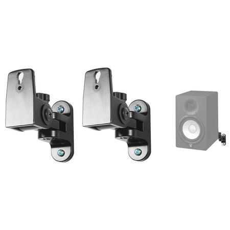 pair hidden wall swivel brackets for yamaha hs7 hs 7 studio monitor speakers. Black Bedroom Furniture Sets. Home Design Ideas
