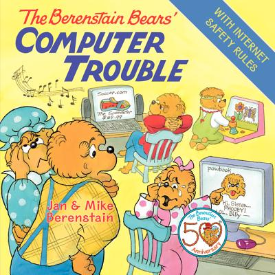 Berenstain Bears (8x8): The Berenstain Bears' Computer Trouble (Paperback)