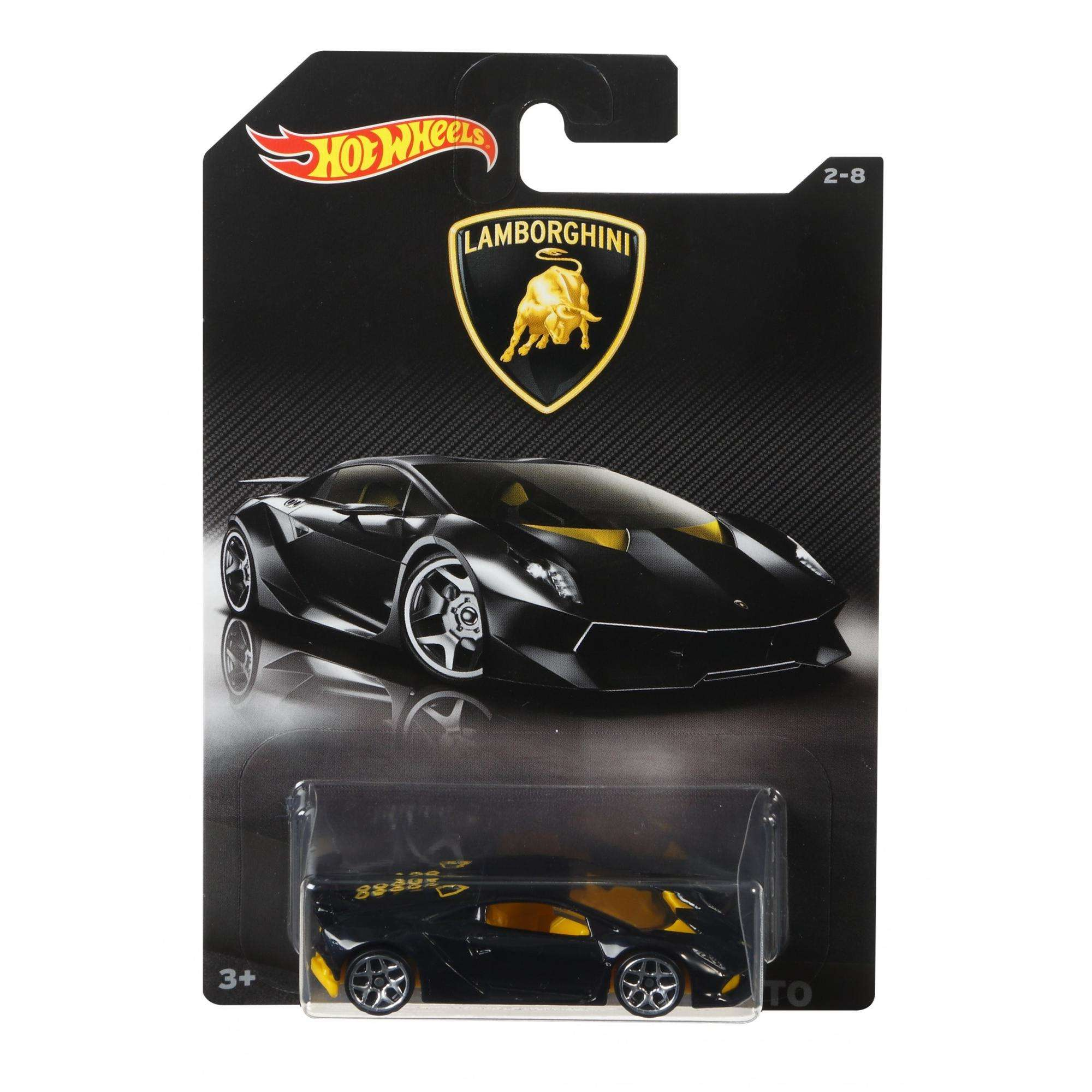 mattel hot wheels hw lamborghini bsc car - walmart