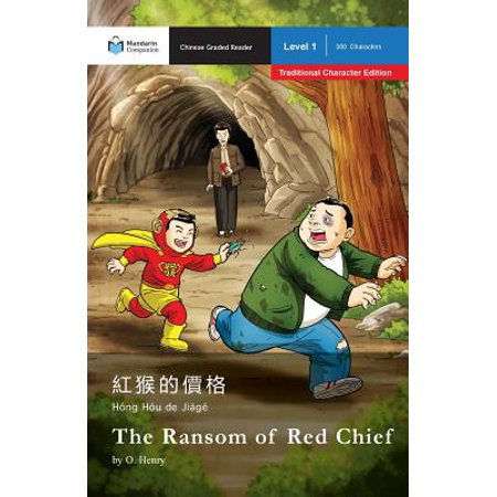 The Ransom of Red Chief : Mandarin Companion Graded Readers Level 1, Traditional Character (O Henry The Ransom Of Red Chief)