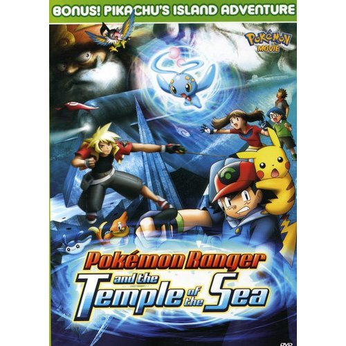 POKEMON:RANGER AND THE TEMPLE OF THE