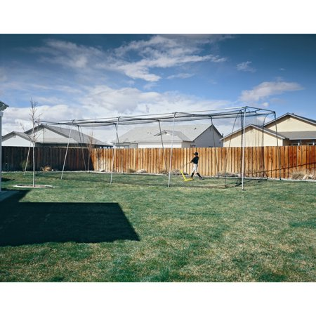 ATEC 40' Backyard Batting Cage
