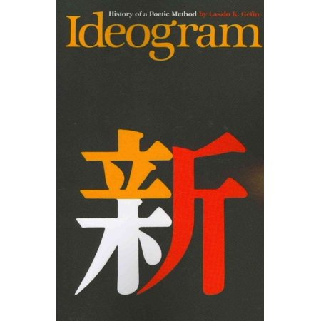 Ideogram - image 1 of 1