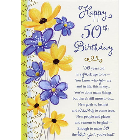 Designer Greetings Puple and Yellow Flowers with Gold Foil Diamond Patterns Age 50 / 50th Birthday Card
