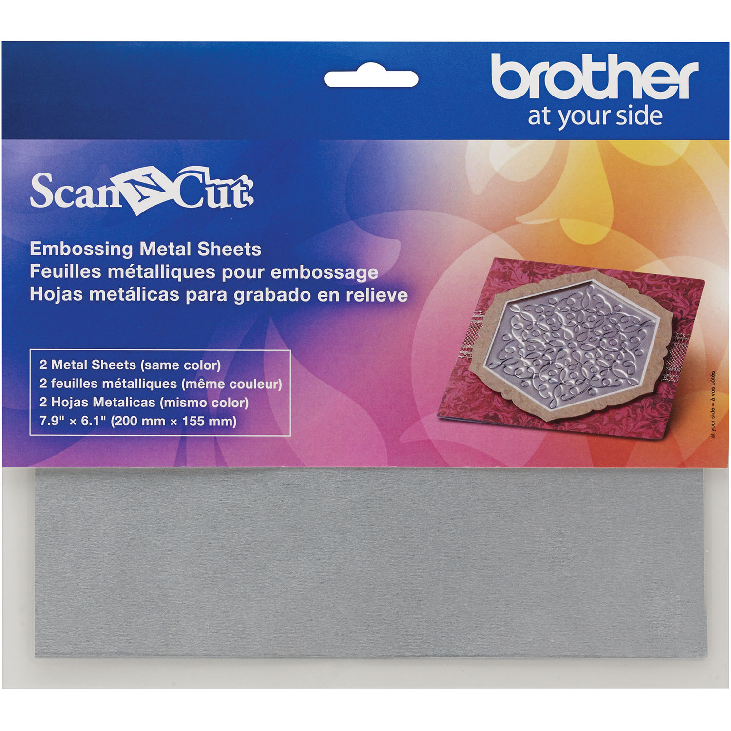 Brother ScanNCut Embossing Silver Sheets