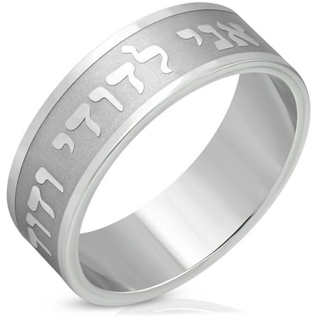 Stainless Steel Silver-Tone Hebrew Song of Songs Wedding Prayer Ring Band