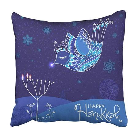 USART Beautiful Blue Ornate Bird Lightening Menorah Candle Happy Hanukkah Holidays Pillowcase 16x16 inch
