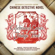 Celebrated Cases of Judge Dee (Dee Goong An) - Audiobook