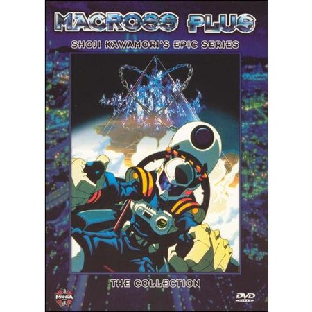 Macross Plus: The Collection (Japanese)