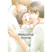 Welcome Home (Yaoi Manga) - eBook