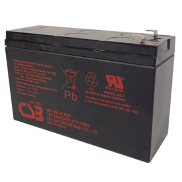 Brand New Genuine CSB HR1224W Replacement Battery - Walmart.com