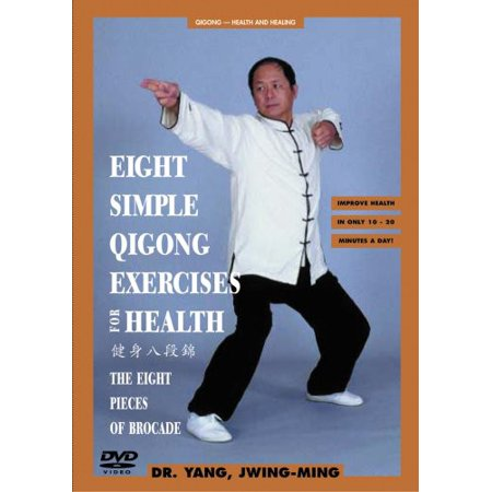 Eight Simple Qigong Exercises for Health (DVD)