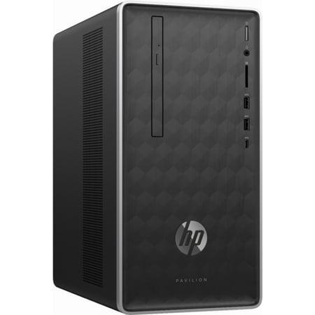 HP Pavilion 590 Desktop PC, AMD Quad-Core Ryzen 3-2200G 3.5GHz, 32GB DDR4, 128GB SSD Plus 1TB HDD, AMD Radeon Vega 8 Graphics ...