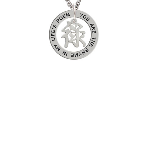 Chinese Symbol ''Wealth'' Life's Poem Affirmation Ring Necklace