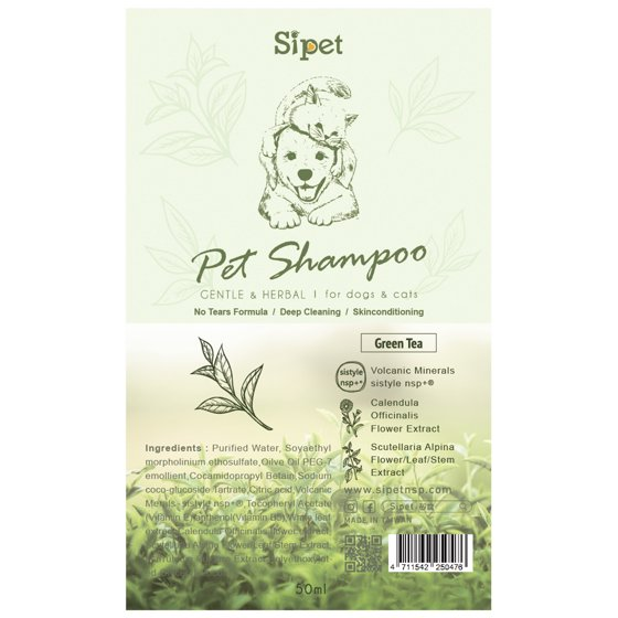 Sipet 500 ml Pets Shampoo, Insect-Repellant, Mild and Allergy-Free, Healthy  Hair, Dog Cat Shampoo (Green Tea) with One Extra Gift Other Random Type