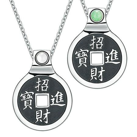 Yin Yang Amulets Love Couple Feng Shui Lucky Coins Kanji Green