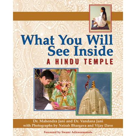 What You Will See Inside a Hindu Temple - eBook (Best Hindu Temples In The World)
